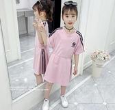兒童洋裝 女童洋裝夏裝2020新款韓版兒童洋氣童裝夏季小女孩時尚短袖長裙