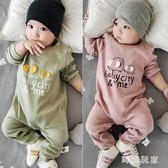 嬰兒連體衣 長袖4-6個月男寶寶哈衣 ZB1923『時尚玩家』