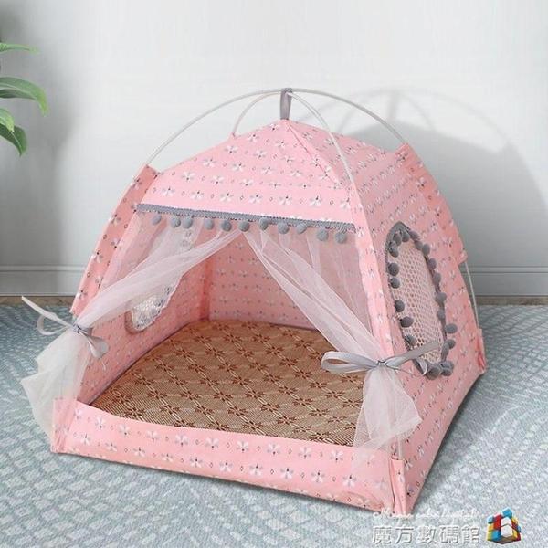 貓窩四季通用貓咪狗窩半封閉式可拆洗網紅寵物用品帳篷床夏季透氣 魔方數碼館