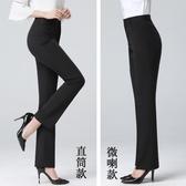 春夏西褲女直筒職業黑色高腰工作褲正裝修身顯瘦微喇工裝學生垂感