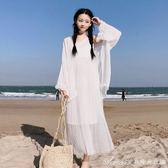 日繫軟妹夏裝花邊長袖開衫防曬衣 長款網紗吊帶洋裝海邊仙女裙艾美時尚衣櫥