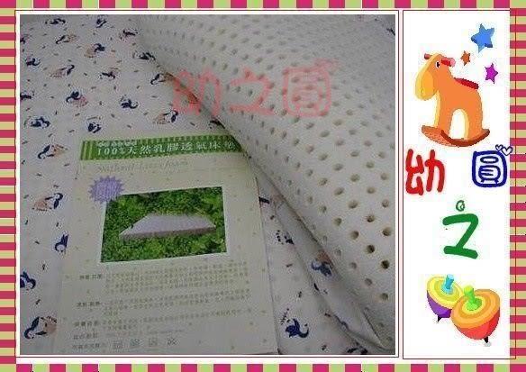 *幼之圓*精選透氣舒適~天然嬰兒乳膠床墊~小床款~45 * 90 *2.5公分