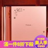 相冊影集6寸650張過塑插頁式大容量盒裝時尚玫瑰金相冊本紀念冊-『美人季』
