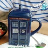 交換禮物英國Doctor Who神秘博士馬克杯創意帶蓋勺咖啡陶瓷杯送男女友禮物