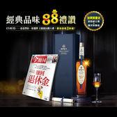 【經典品味 88禮讚】訂《今周刊》電子雜誌52期 送SPEY詩貝皇室精選單一純麥蘇格蘭威士忌禮盒