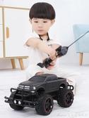 遙控車 超大遙控車越野車充電無線遙控汽車兒童玩具男孩玩具車電動漂移車  艾美時尚衣櫥YYS