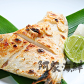 日本特選級青鰤魚下巴 (130g±5%/片) 特選 好評推薦 無腥味 新鮮 超嫩 日本 青甘魚 乾煎 鰤魚 燒烤