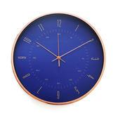 LOVEL 30cm貴族靛藍鋁框靜音壁掛時鐘(D721BL-RG)