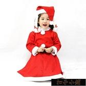 節老人服裝兒童節演出服表演服飾兒童服11-15【全館免運】