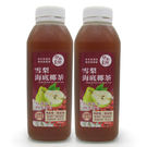 【嘗鮮價】草本潮-雪梨海底椰茶450ml 兩瓶(不加糖、不加香料健康無負擔)