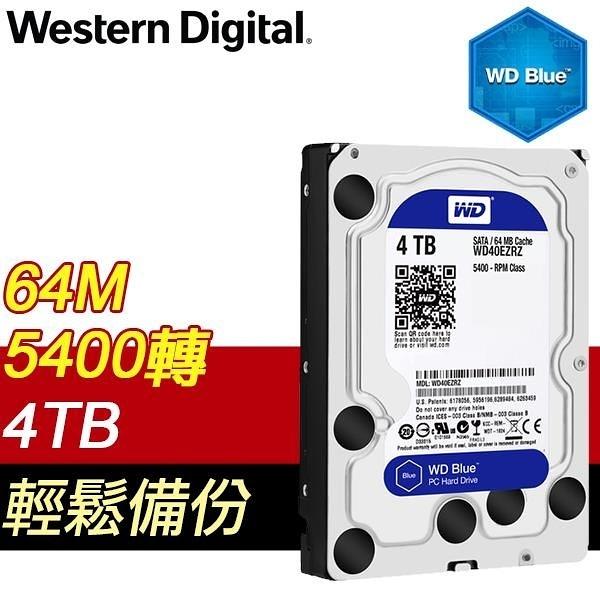 【南紡購物中心】WD 威騰 Blue 藍標 4TB 3.5吋 64M SATA3 內接硬碟(WD40EZRZ)