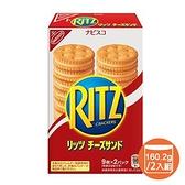 【兩入組】麗滋起司三明治餅乾兩條裝160.2g【愛買】