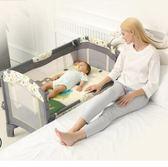 嬰兒床便攜式可折疊多功能寶寶床bb床拼接大床新生兒搖床 法布蕾輕時尚igo