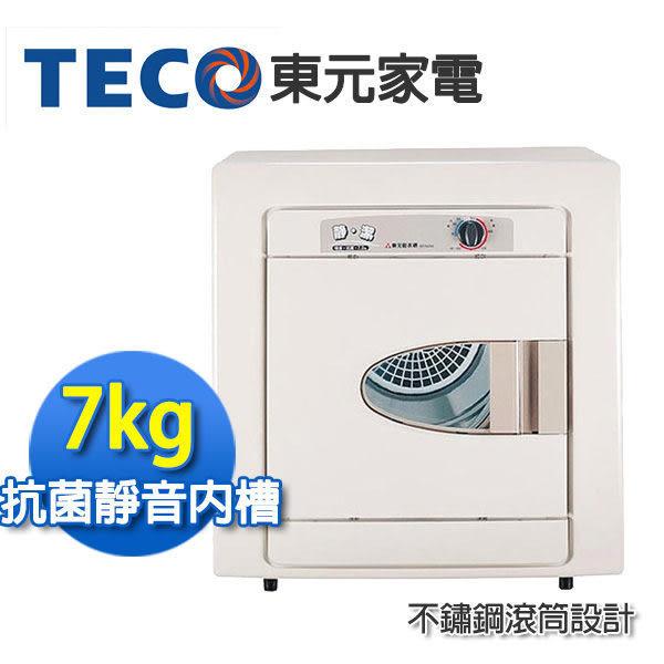TECO 東元 7公斤乾衣機 QD7551NA 不銹鋼內槽 首豐家電