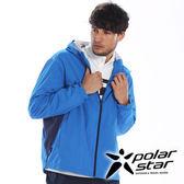 PolarStar 中性 防風保暖外套 『海藍/灰』P15205