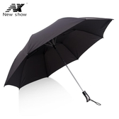 NX雨傘創意折疊超大號兩折傘男士商務傘半自動傘雨傘三人戶外大傘