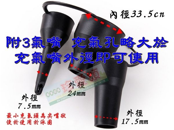 【JIS】A170 家用車用 電動打氣機 附3種氣嘴 電動幫浦 充氣床 壓縮袋 露營 兩用款