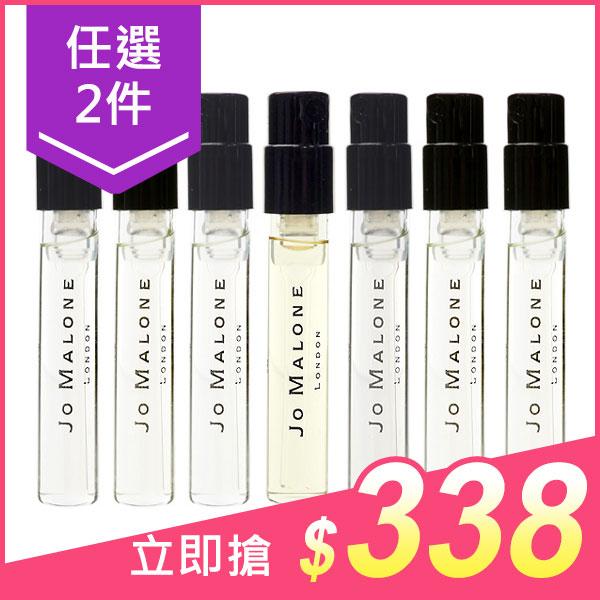 【任2件$338】JO MALONE 針管香水(1.5ml) 款式可選【小三美日】