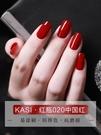 光療指彩 KaSi卡絲指甲油膠光療芭比膠...