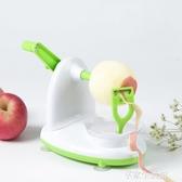 切蘋果神器水果刀套裝工具多功能家用分割全套削去核器分萍果切片-享家生活館