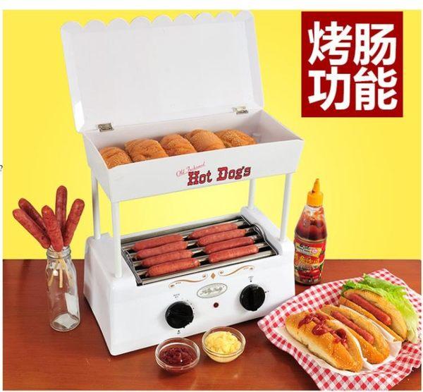 烤腸機 烤腸機家用迷你小型台灣全自動商用熱狗烤香腸鐵板燒烤肉多功能機 晶彩生活