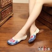 新款老繡花鞋女布拖鞋 大碼民族風繡花居家休閒女士涼拖鞋 地毯拖鞋 LR20136『毛菇小象』