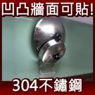 鍋蓋架 壁掛式鍋蓋放置架 304不鏽鋼無...
