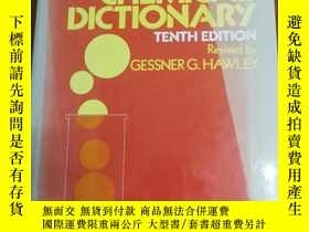 二手書博民逛書店Condensed罕見Chemical Dictionary (