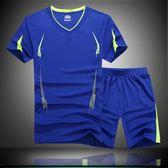 運動服  運動套裝男夏季健身短袖T恤男士速乾衣服跑步寬鬆休閒運動服大碼 玩趣3C