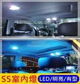 LUXGEN納智捷【S5室內LED燈組-4顆】(2012-2020年S5適用) GT225 白光閱讀燈 車內燈