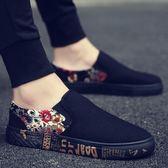 男士帆布鞋韓版板鞋休閒鞋男鞋夏季潮流百搭一腳蹬懶人布鞋潮鞋子