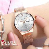 手錶女學生簡約潮流時尚新款鋼帶錶防水石英錶 全店88折特惠