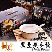 【大禾金】黑豆燕麥飲 (無糖無奶) 30gX15包/盒