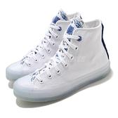 Converse Chuck 70 Hi 白 藍 張藝興 青花瓷 蓮花 女鞋 帆布鞋 1970【ACS】 170624C