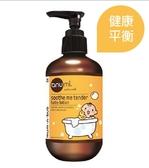 寶寶乳液 澳洲 anumi 天然植萃寶寶全效保濕潤膚乳