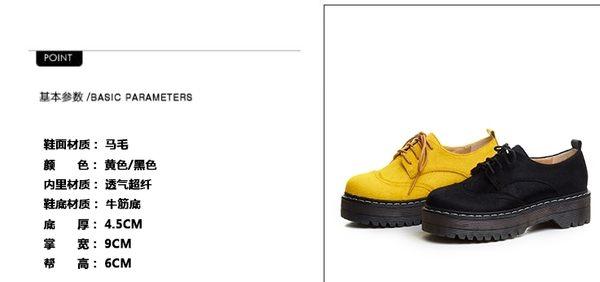 單鞋系帶厚底女單鞋厚底松糕單鞋內增高休閒女鞋潮款   -1092450017