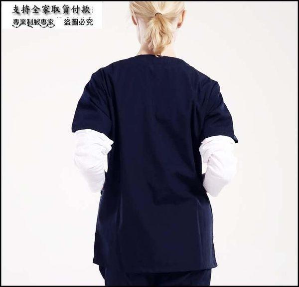 小熊居家分體短袖手術服 男女款滌棉刷手衣 V領手術工作服洗手服特價