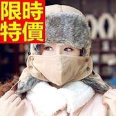 毛帽-明星款帥氣秋天保暖帽子口罩一體女護耳帽4色64b13[巴黎精品]