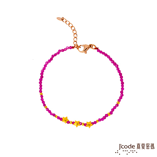 J'code真愛密碼 星願夢想黃金/石英手鍊-單鍊款