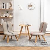 布藝小凳子家用矮凳板凳換鞋凳時尚創意實木靠背小椅子【聚物優品】