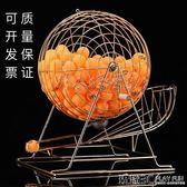 搖號抽獎機 抽獎轉盤搖獎機抽獎機彩票雙色球選號機搖號機抽獎道具手動搖獎機 LX 新品特賣