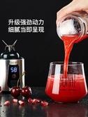 榨汁機奧科便攜式榨汁機家用水果小型迷你榨汁杯電動打炸果汁機充電學生 韓菲兒