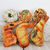 玩具零食面包抱枕靠墊毛絨惡搞怪創意仿真食物雞腿抱枕【極簡生活館】