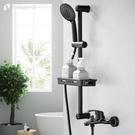 黑色淋浴花灑套裝淋雨噴頭浴室三聯水龍頭冷熱簡易手持增壓花灑頭 小山好物
