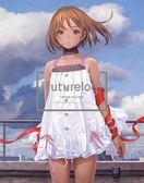 村田蓮爾第四畫集:Futurelog