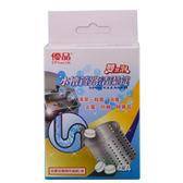 優品水槽管路清潔錠20g*3錠【愛買】