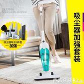 除螨吸塵器 德爾瑪吸塵器家用小型便攜手持式超靜音強力除螨地毯迷你大功率 芭蕾朵朵IGO