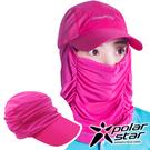 PolarStar 防潑水棒球遮頸帽『玫瑰紅』P16519 抗UV帽│登山帽│路跑慢跑帽│遮陽帽│防蜂帽│防曬帽