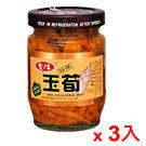 ★精選新鮮嫩筍、甘香酸辣。★美味齊備。★富含纖維。★不含防腐劑、不加人工香料、不加化學色素。