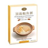 一吉膳 鮑魚粥 (320g) 溫熱即食